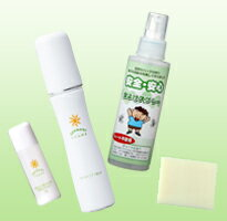 ☆ deals-free sunscreen set ( insect repellent 1 book + UV milk 50 g 1 )