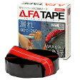 アルファテープ LLFAテープ(LLFA40) サイズ:幅25.4mm×長さ10.91m巻×厚さ1mm 赤色