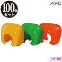 【クランプカバー】ハードカバー 100個セット  イエロー・グリーン・オレンジ