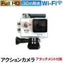 アクションカメラ ウェアラブルカメラ EXTREME PRO Series LIVELEYE Wi-Fi mc-ac001w