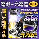 LEDヘッドライト ヘッドライト led ヘッドランプ 登山 防水 強力 防災 【電池・充電器セット...
