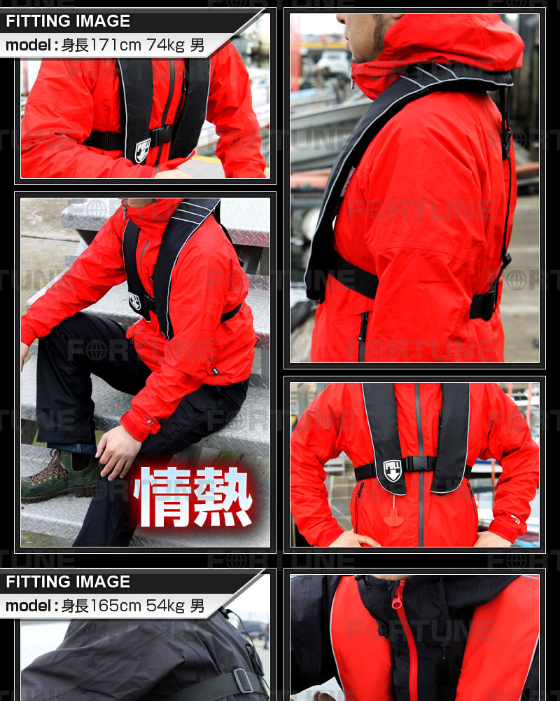 Safety security rakuten global market all colors of