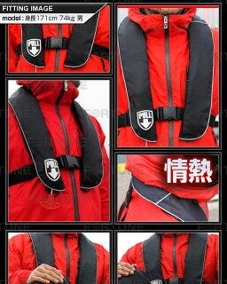 ライフジャケット救命胴衣自動膨張式送料無料ベストタイプライフベスト防災グッズ/水難事故CE認証ハルキロバート社製膨張装置楽天ランキング四冠lj-aq-hr-vest-auto