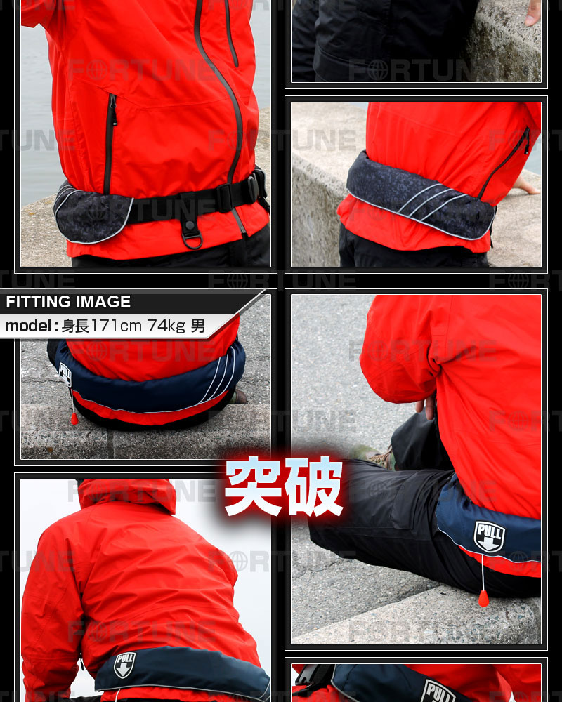 Safety security rakuten global market life jacket