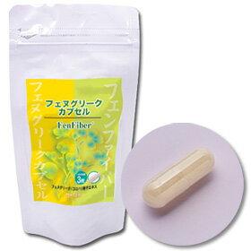 Fenugreek 1 bag ( fenfiber )-buzz fenugreek supplements! Capsule type smell and bitter taste ~