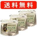 そせいサラシア茶 3袋  【サラシアオブロンガが主成分の健康茶!ダイエット・血糖値対策に(サラシノール茶・ハト麦配合)