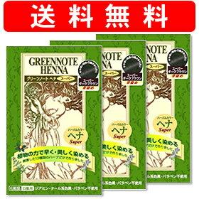 グリーン スーパー ブラウン 白髪染め トリートメント ツヤ・コシ
