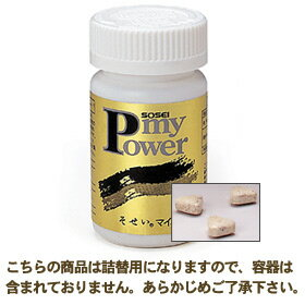 1,000 (mushroom processed food) revival Mai power - β glucan-rich a shiitake mycelium, a bracket fungus of the genus Fomes (lychee) mycelium, shark cartilage chondroitin is health food ... of the chief ingredient