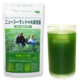 I cancel lack of vegetables in green soup of 100% of barley young leave (barley young leave of old Tim) - organic farming of New Zealand easily! ... which is the green soup of the barley young leave of the organic JAS certification