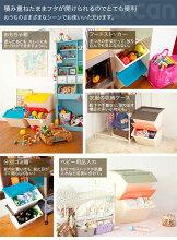 「スタックストーペリカンベーシック22L」全8色【おもちゃ収納子供部屋おもちゃ箱収納ボックススタックストー】