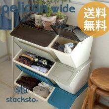 「スタックストーペリカンワイド30.4L」全9色【収納ボックスフタ付き子供部屋収納おもちゃ】