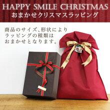「クリスマスラッピング」