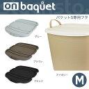 1031-obqt-0011-14