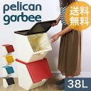 stacksto,ペリカン ガービー 全4色【pelican...