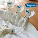 洗濯ばさみ「フレディレック ポールペグ」【洗濯ばさみ ピンチ フレディレック ウォッシュサロン】