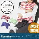 送料無料「JIMU ジム 仮眠ハグクッション」 全4色【昼寝 枕 デスク JIMU fab ジム 腰
