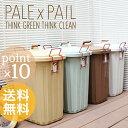 「ペール×ペール」【PALE X PAIL 60L ゴミ箱 ...