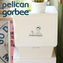 【LINEでクーポン】 スヌーピー 収納ボックス「スタックストー ペリカン ガービー ピーナッツ」全2種【ペリカン ガービー スヌーピー 収納ボックス ふた付き おしゃれ ごみ箱 フタ付き おもちゃばこ おもちゃ入れ 送料無料 pelican garbee stacksto】