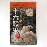 「ダスキン H&B こだわり素材の十六穀米」【DUSKIN 国産雑穀米】【レビューで