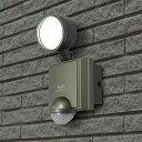 屋外用センサーライト AC電源 6WLED 1灯 / ESL-601AC