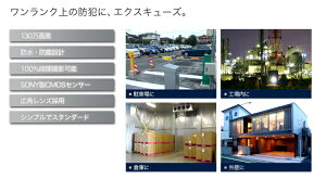 image.rakuten.co.jp/safetyzone/cabinet/denavo/02749677/img62334199.jpg