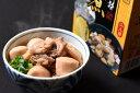 【山形の郷土料理No.1 山形いも煮2人前(460g)×3箱...