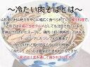【送料無料】林泉堂の稲庭ラーメン(生麺 味噌・醤油)各2食入/合計8食セット【ご当地 お取り寄せ プレゼント】おうち時間