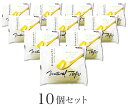 ナチュラルとうふ 白10個セット(プレーン10個)
