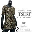 ショッピングヒョウ柄 半袖 ロング丈 Tシャツ カットソー 豹柄 サイドジップ付 レオパード柄 カジュアル メンズ K290620-02