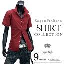 半袖 ブロード ストレッチシャツ ドレスシャツ 胸ポケット付 無地 メンズ R290602-01