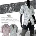 メンズ シャツ 半袖 オープンカラーシャツ 開襟シャツ スター 綿 ボウリングシャツ カジュアルシャツ 羽織り物 トップス 新作 メンズファッション A300523-04