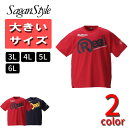 大きいサイズ メンズ 半袖トップス 丸首Tシャツ(半袖) REAL NANAME半袖Tシャツ プリント 半袖Tシャツ UネックTシャツ コットン プリントTシャツ シャツ O300606-11