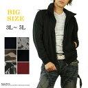 ショッピングcolors 大きめサイズ ジャケット メンズ ボリュームネック キングサイズ ボリュームネックジャケット 変形 2WAY メンズ ハイネック スタンドネック パーカー men's 6color S300905-05