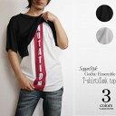 ショッピングタンク 半袖Tシャツ タンクトップ アンサンブル メッシュTシャツ メッシュ セット 2枚組 STREET系 ストリートスタイル 洋服 I010405-04
