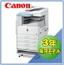 Canon モノクロ複合機Satera MF7140 4段給紙モデル+ネットワークプリンタ