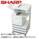 一台3役、セキュリティシステム対応のセンターマシン :シャープ モノクロ複合機LIBRE AR-451N ... ...