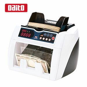 ダイト 小型紙幣計数機 DN-600A