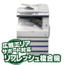 sharp ar-266fg 通販
