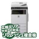 【リフレッシュ複合機 】【中古】シャープ A3 カラー 複合機・コピー機 MX-4100FN 4段給紙カセットモデル