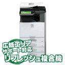 【リフレッシュ複合機 】【中古】シャープ A3 カラー 複合機・コピー機 MX-2610FN 4段給紙カセットモデル