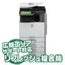【リフレッシュ複合機 】【中古】シャープ A3 カラー 複合機・コピー機 MX-3110FN 4段給紙カセットモデル