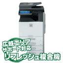 【リフレッシュ複合機 】【中古】シャープ A3 カラー 複合機・コピー機 MX-2640FN 4段給紙カセットモデル