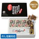【贈り物に最適】温泉湯豆腐と佐嘉湯の華雑炊セットAZ-25【...