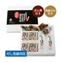 【贈り物に最適】温泉湯豆腐と佐嘉湯の華雑炊AZ-35【楽ギフ_のし】