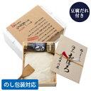 ギフト 食べ物【佐賀県産大豆使用極上とうふ 佐嘉おぼろB-3...