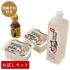 嬉野温泉名物 温泉湯豆腐(A-10)【smtb-MS】...:sagatofu:10000009