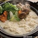 温泉湯豆腐 画像3