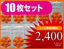 【午前中注文即日出荷!】メール便送料無料!補聴器用電池 パワーワンp13(PR48)10枚セット オレンジ 補聴器 電池