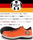 ※送料無料 安全靴 スニーカー ケイゾックMBS-1001 作業靴 K-ZOC MOBUS(モーブス...