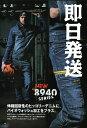 【即日発送】寅壱デニム ライダーズジャケット 品番 8940−554 細身のデザインで自由